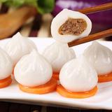 白い水晶饅頭 250g 豚肉餡